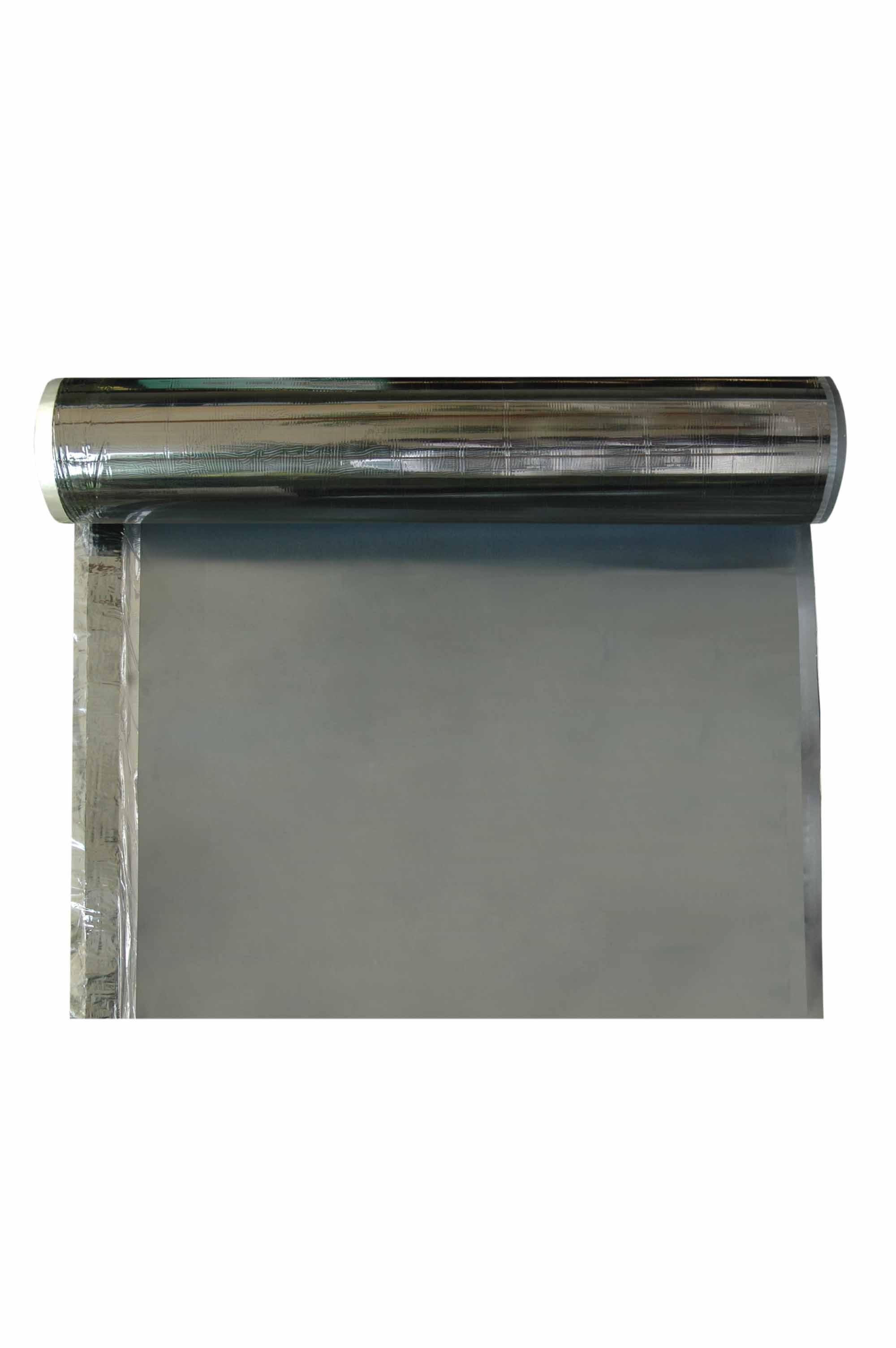 TXV-自粘预铺、湿铺防水卷材