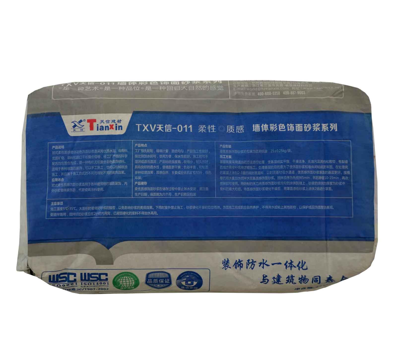 TXV-011 墙体柔性质感彩色饰面砂浆底料