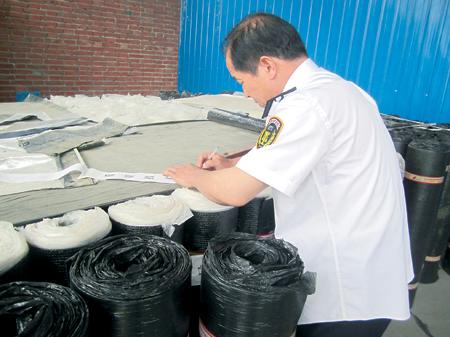 防水卷材取样检验